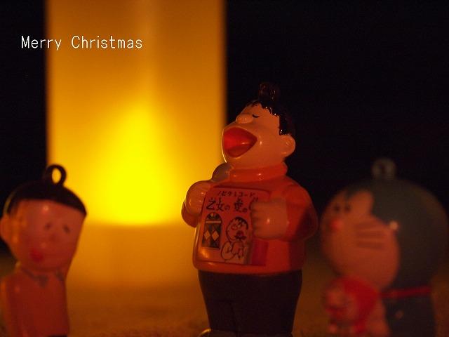 s-PC242514 メリークリスマス