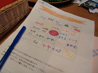 082_20131010201245bf0.jpg