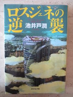 0131TBOOK5.jpg