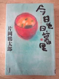 0131TBOOK6.jpg