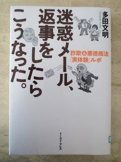 0131TBOOK8.jpg