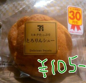 fc2blog_20120502224707aa7.jpg