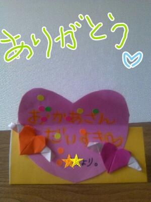 fc2blog_20120513001934501.jpg