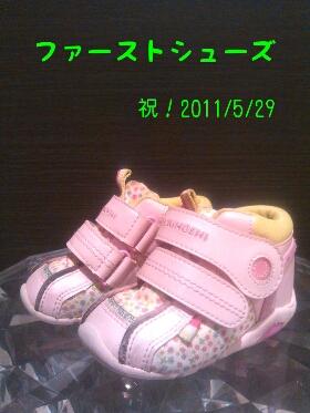 fc2blog_20120528215102ed8.jpg