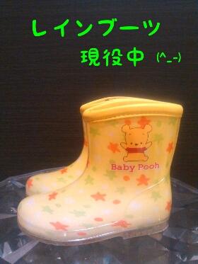 fc2blog_20120528220210f5c.jpg