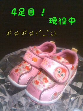 fc2blog_201205282204075a4.jpg