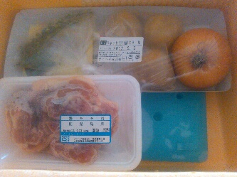 fc2blog_201209052036508e3.jpg