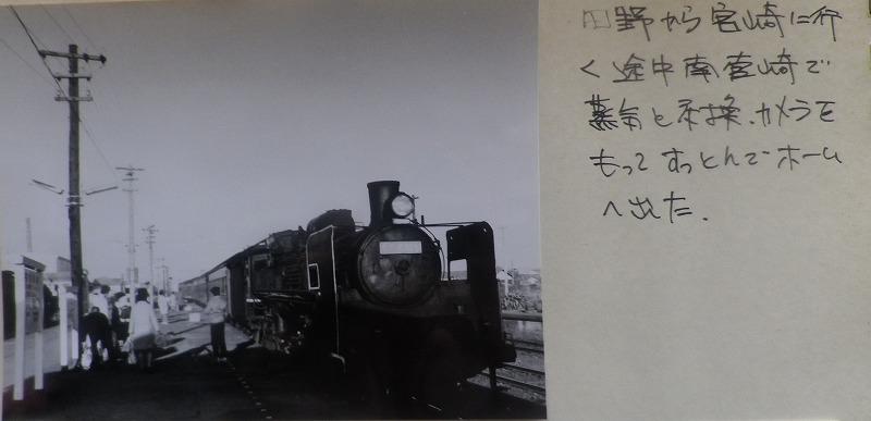 IMGP3333.jpg