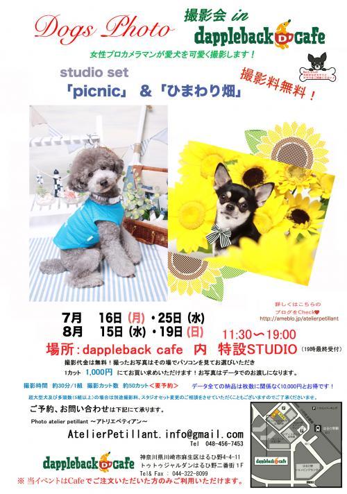 20127月+_convert_20120711135503