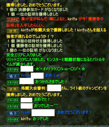 2013-07-11-21-46-17.jpg
