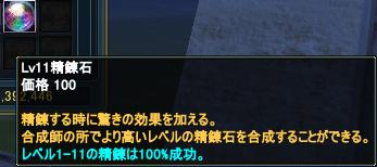 2013-09-02-01-21-37.jpg