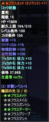 2013-09-02-01-24-08.jpg