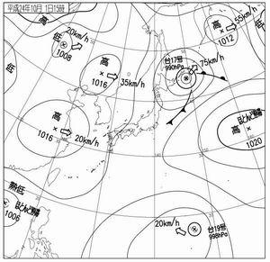サイズ変更台風19号天気図