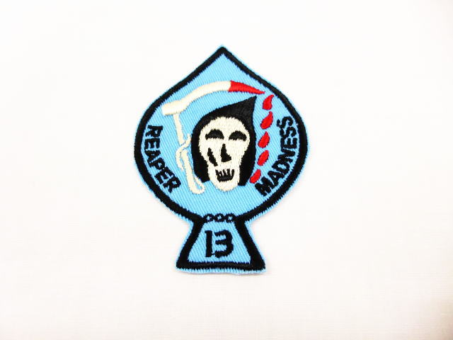 INTERFACE REAPER MADNESS PATCH SMALL