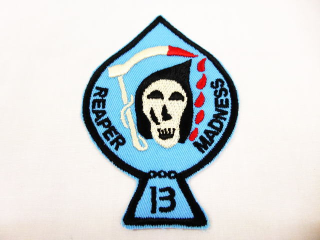 INTERFACE REAPER MADNESS PATCH LARGE