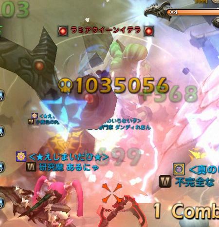 DN-2012-12-24-23-12-12-Mon.jpg