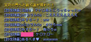 DN-2013-02-08-22-39-28-Fri.jpg