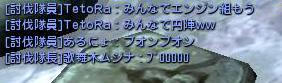 DN-2013-02-26-23-31-20-Tue.jpg