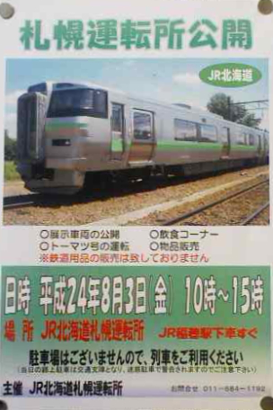 20120730.jpg