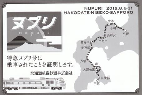 nupuri02_2.jpg
