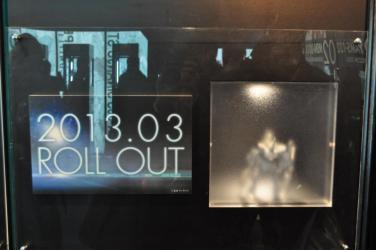 2012_EXPO_11.jpg