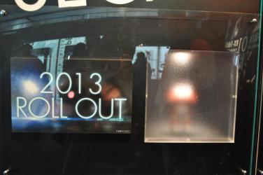 2012_EXPO_13.jpg