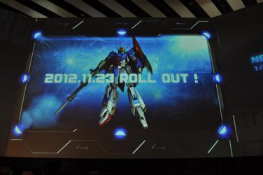 2012_EXPO_27.jpg