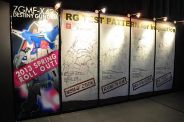 2012_EXPO_32.jpg