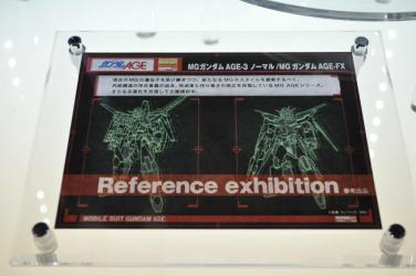 2012_EXPO_38.jpg