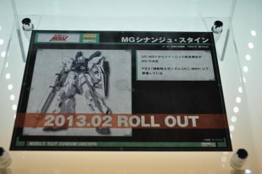 2012_EXPO_3.jpg