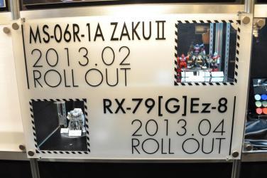 2012_EXPO_48.jpg