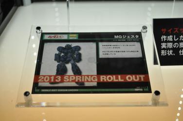 2012_EXPO_9.jpg