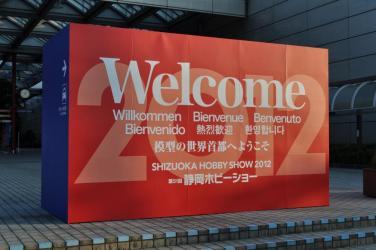 2012_SHS_2.jpg
