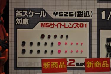 2012_SHS_33.jpg