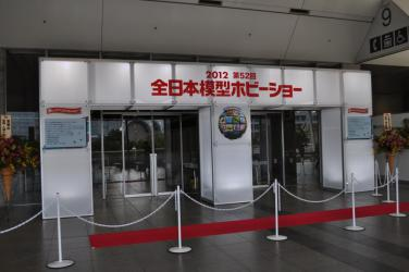 2012_THS_1.jpg