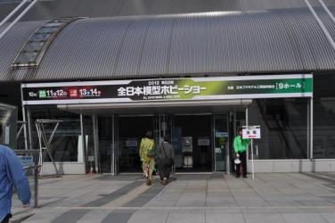 2012_THS_2.jpg