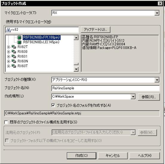 RaXinoSample (3)