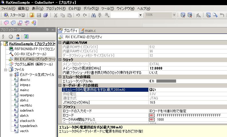 RaXinoSample (7)