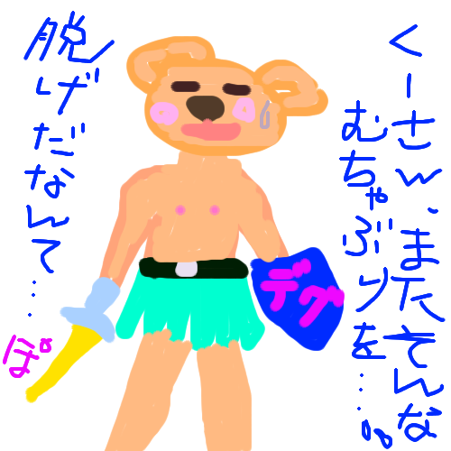 20120524183813b23.png