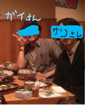 がいさん2