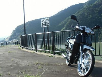 CIMG4380.jpg