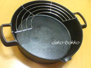 天ぷら鍋(南部鉄)