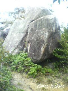 八畳岩。。。下から