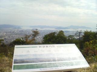 宗箇山からの風景