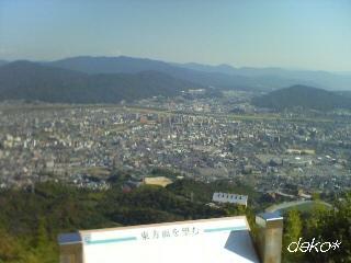 武田山山頂から東方面