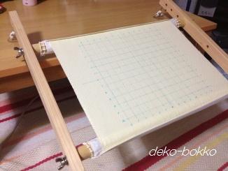 スクロール刺繍枠改造-1