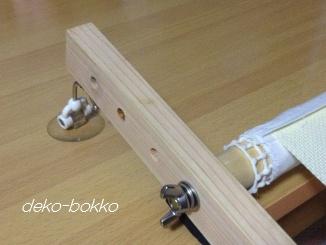 スクロール刺繍枠改造-2