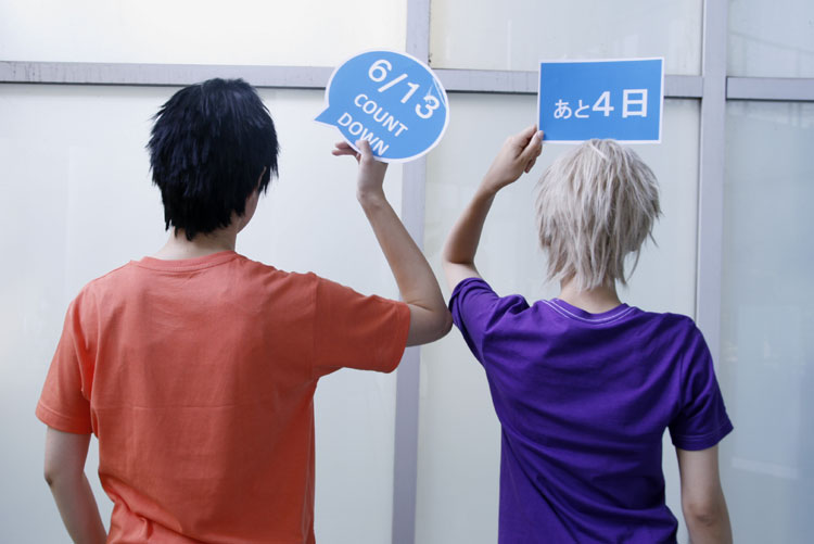 daisugacountdown1.jpg