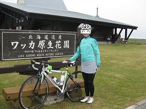 Hokkaido 2-1