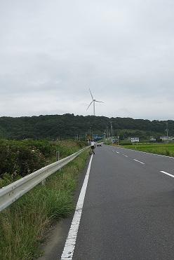 cyo-shi 2